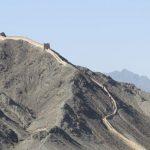 La Grande Muraille de Chine : Jiayuguan